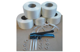 PET (Polyester) strap production