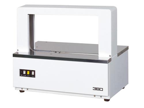SM 360 papier und folie